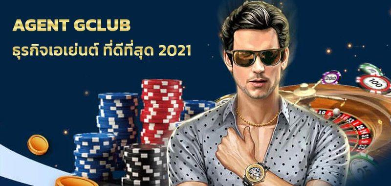 agent gclub